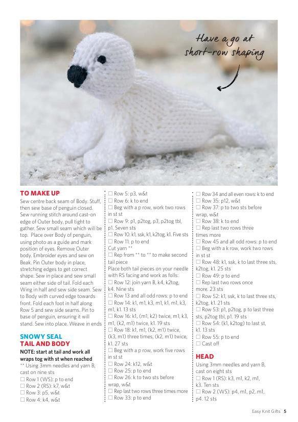 Let's Knit №112 2016 - 轻描淡写 - 轻描淡写