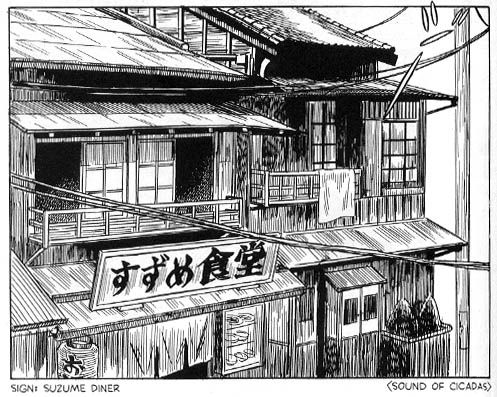 "Yoshihiro Tatsumi, ""A drifting life"""