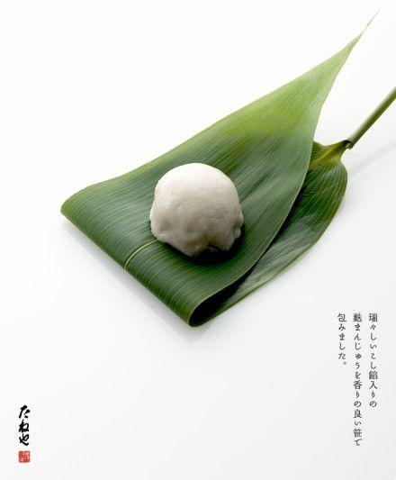 たねやのお菓子(ღ˘⌣˘ღ)