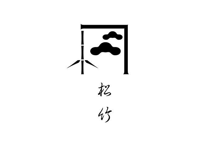 Japanese logo // 松竹