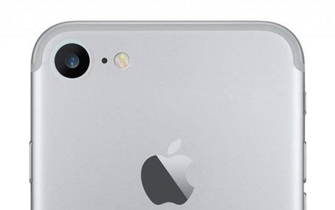 Latest camera leak for the iPhone 7