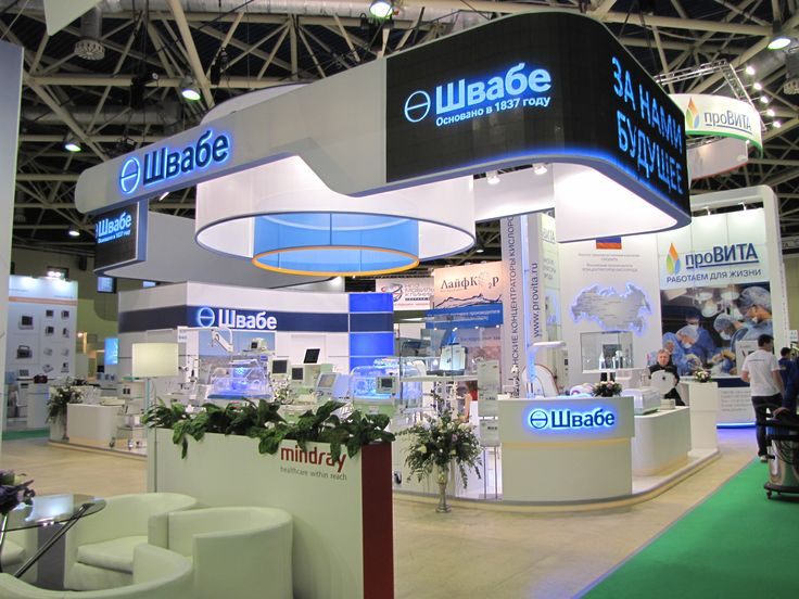 """The 24rd International Exhibition of health care, medical engineerring and pharmaceuticals """"Zdravookhraneniye 2014"""", Moscow, 8-12 December."""