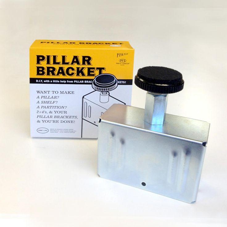 賃貸でも柱がDIYできるPILLAR BRACKETピラー ブラケット1