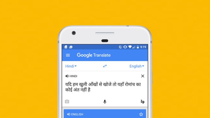 Google's smarter, A.I.-powered translation system expands to more languages | TechCrunch