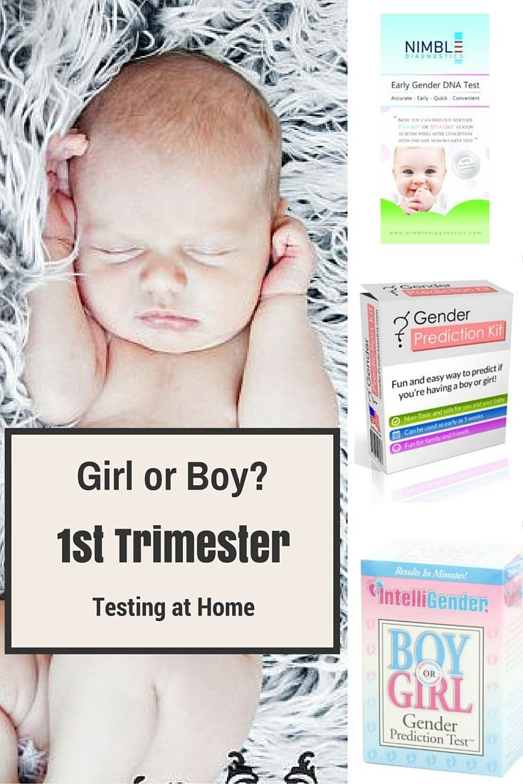 Pregnancy pee test boy or girl