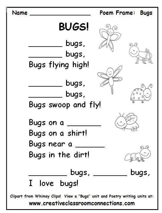 free poem frame focused on bugs will delight your students. Black Bedroom Furniture Sets. Home Design Ideas