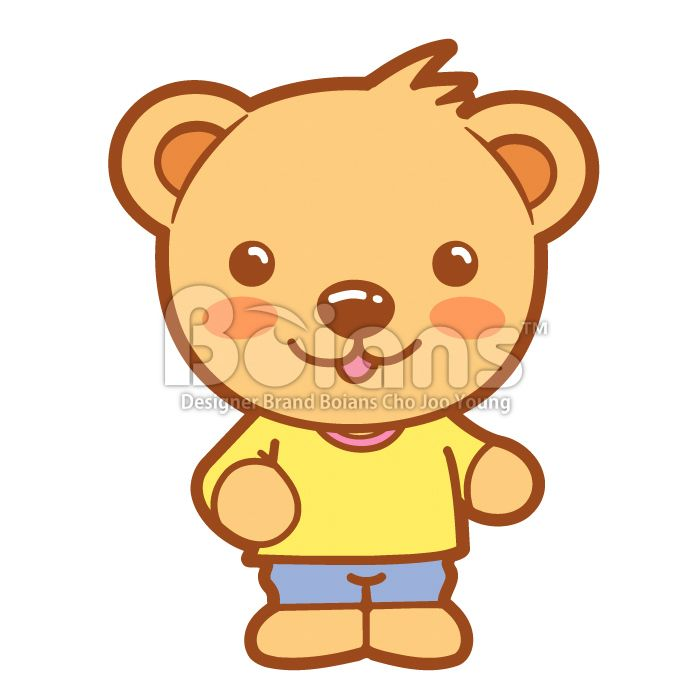 Boians Vector Cute Bear Character Design.	 #Boians #BearCharacter #BruinCharacter #UrsineCharacter #TeddyBearCharacter #TeddyCharacter #StuffedAnimalCharacter #Bear #Bruin #Ursine #TeddyBear #Teddy #StuffedAnimal #VectorCharacter #SellingCharacter #StockIllustration #Animal #Character #CharacterDesign #Cartoon #Illustration #Vector #Cartoon #Icon #ClipArt #Head #Breed #Fun #Tail #Pedigreed #Zodiac #Pretty #Cute #Sign #Graphic #lovable #lovely #sweet #Happy #BrownBear #GreatBear #LittleBear…