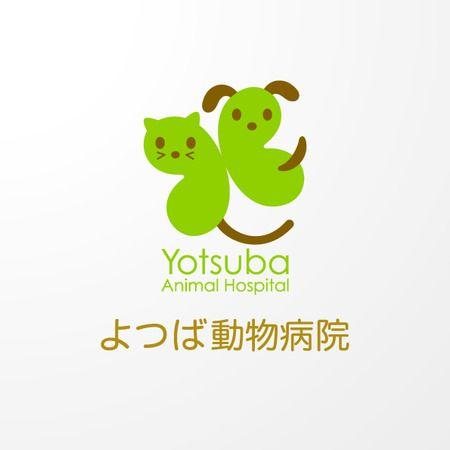 sa_akutsuさんの提案 - 「よつば動物病院」のロゴ作成   クラウドソーシング「ランサーズ」