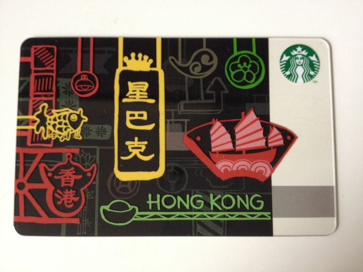36 best gift cards images on pinterest gift cards gift 2014 starbucks coffee gift card traditional hong kong special design rare negle Images