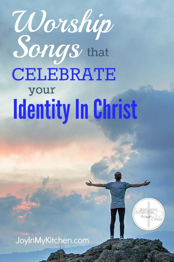 Don't let life get you down. Celebrate who you are in Christ all week with these worship songs.