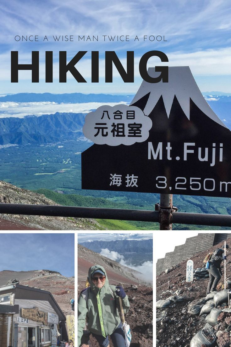 My experience climbing Mt.Fuji with my mother.  (scheduled via http://www.tailwindapp.com?utm_source=pinterest&utm_medium=twpin&utm_content=post133719959&utm_campaign=scheduler_attribution)