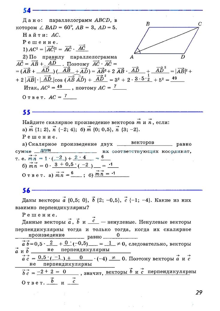 Решебник по математике 4 класс кочина стр 67 решить