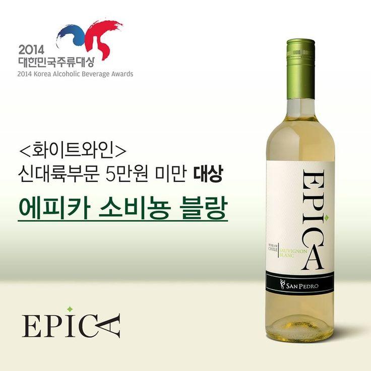 2013 EPICA BEST WHITE WINE