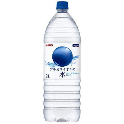 キリン アルカリイオンの水 - 食@新製品 - 『新製品』から食の今と明日を見る!