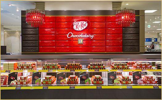 「キットカット ショコラトリー」は、2003年以来「キットカット」の開発に携わり、これまで数々の監修商品の開発を通して「キットカット」の新しい魅力を発掘してきた高木氏が全面監修した「キットカット」の専門店です。