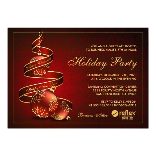 elegant corporate christmas party invitations