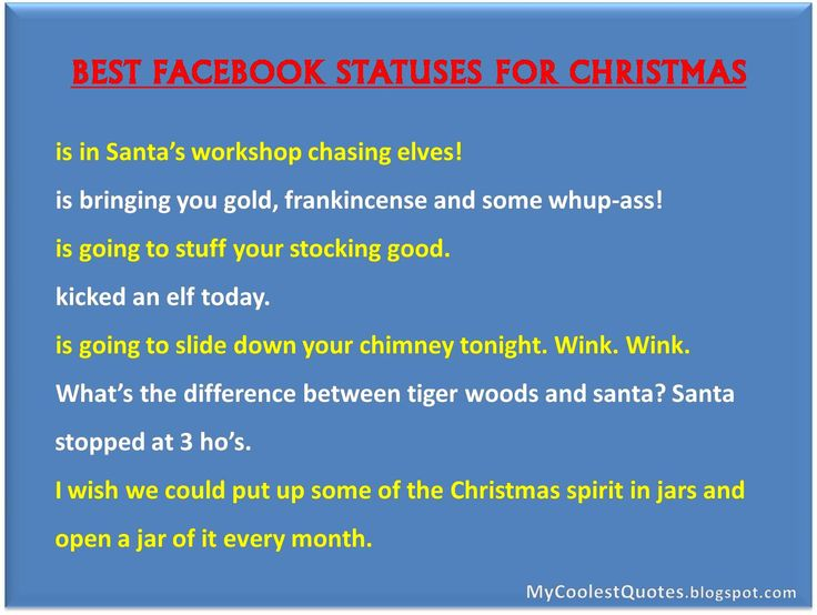 Funny Christmas Quotes For Facebook Free Feel Free To Share Them With Your Friends Onyour Facebook Christmas Pinterest Quotes Love Quotes And