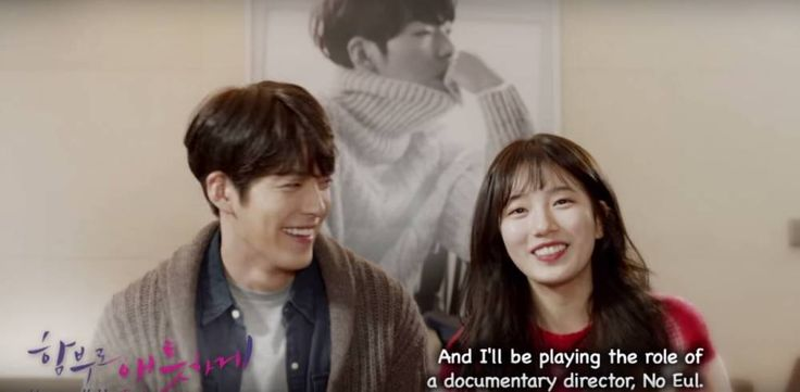 Kim Woo-bin and Suzy's drama 'Uncontrollably Fond' wraps up filming and confirms new premiere date