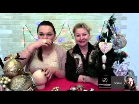Новогодние встречи День второй Наталья Каримова - YouTube