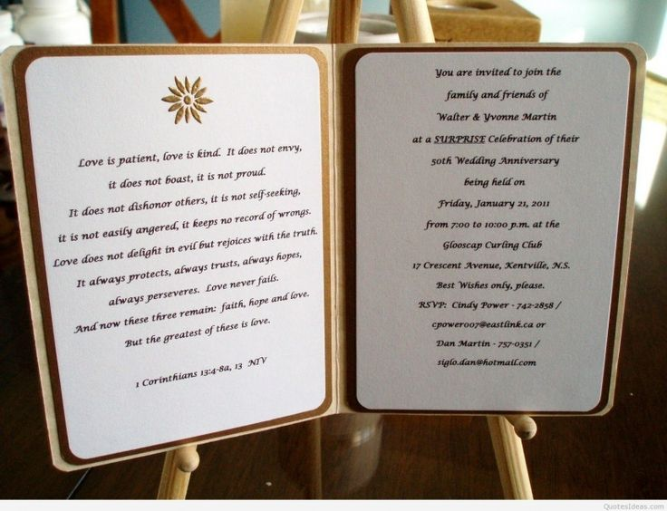 50Th Wedding Anniversary Sayings For Cards