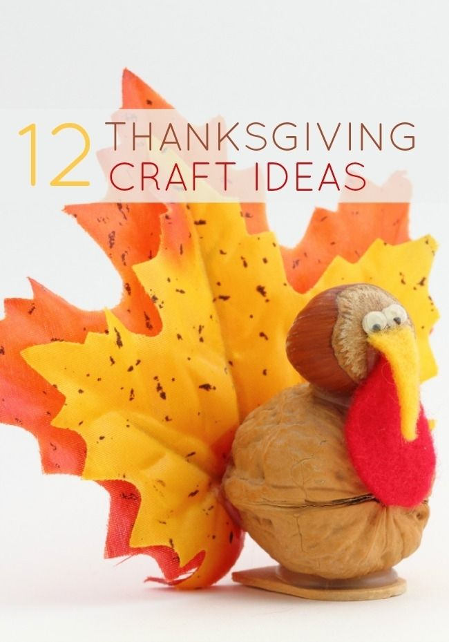 Thanksgiving Craft and Activities for Kids www.spaceshipsandlaserbeams.com