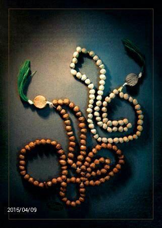 فاطمه زهرا سلام الله علیها