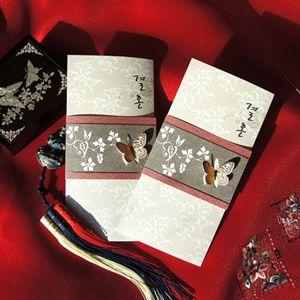 Products List-Korean style wedding invitation Card -한국 스타일 청첩장