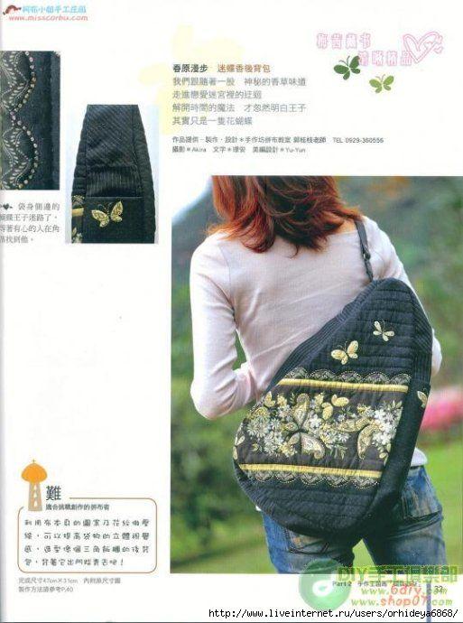 7 backpack patterns