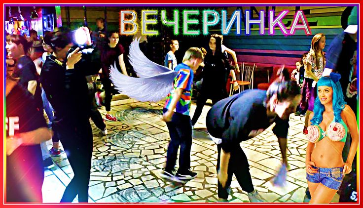 ЭДВИН ТУСИТ В КЛУБЕ НА ВЕЧЕРИНКЕ  STREET FIGHTER Dance Battle Hip Hop F...