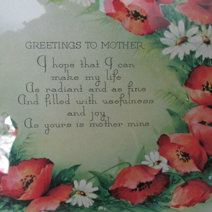 Motto Picture Mother Message 10 x 12 Gold Metal Frame by LuRuUniques on Etsy