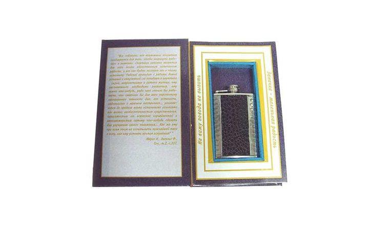 Книга-шкатулка Эврика Капиталъ с флягой 91740 в твердом переплете имеет внутри небольшое углубление для металлической фляги. Такой подарок оценят любители необычных, оригинальных, даже загадочных вещей. За основу книги взяли всем известное эссе Карла Маркса «Капитал».