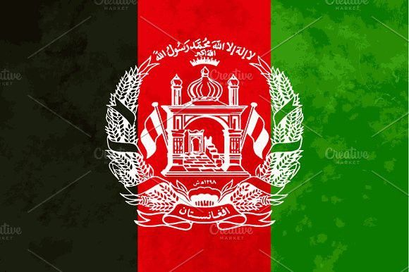 True proportions Afghanistan flag. Objects. $3.00