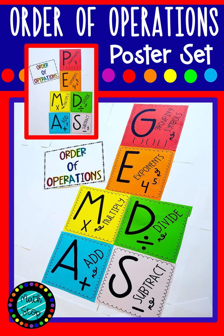 Order of Operations Poster Set (with PEMDAS or GEMDAS