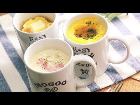 『マグカップ朝ごはん』時短レシピ3種☆ | もぐー(mogoo)