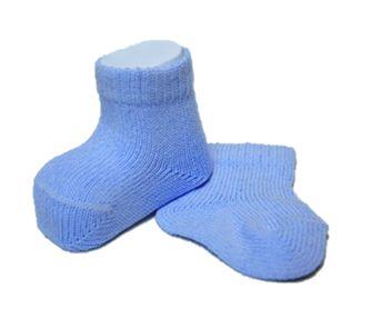 Носочки для новорожденных из хлопка