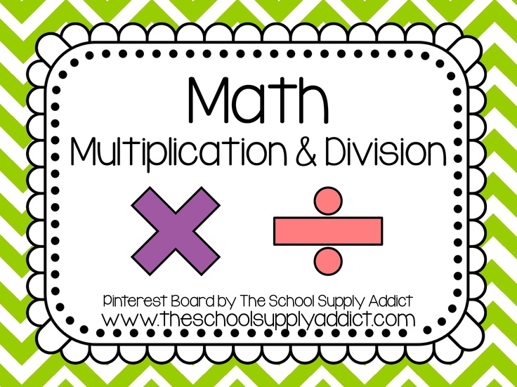 Multiplication & Division Pin Board by The School Supply Addict