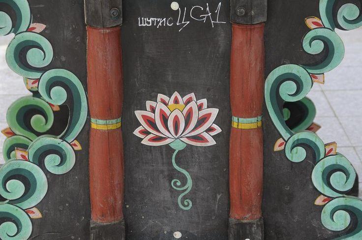 Lotus Flower Graffiti | Health Wallpaper | India Ideas ...