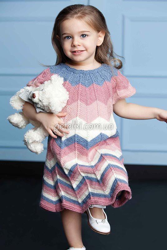 Платье узором Зигзаг на девочку 3 - 4 - 5 лет. Описание вязания