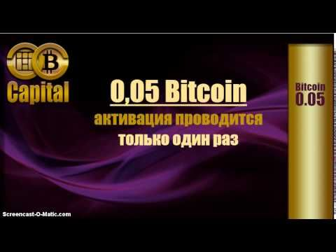 Маркетинг. Bitcoin-Capital  http://ru.super-ppl.com/promo/capital-ru/628/119