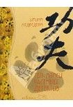 Гел-Мэлси - частный детектив. Начните читать книги Медведева Ирина в электронной онлайн библиотеке booksonline.com.ua. Читайте любимые книги с мобильного или ПК бесплатно и без регистрации.