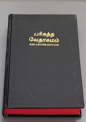 The Holy Bible in Tamil - O.V. Red Letter Edition [Hardcover] by Bible Society