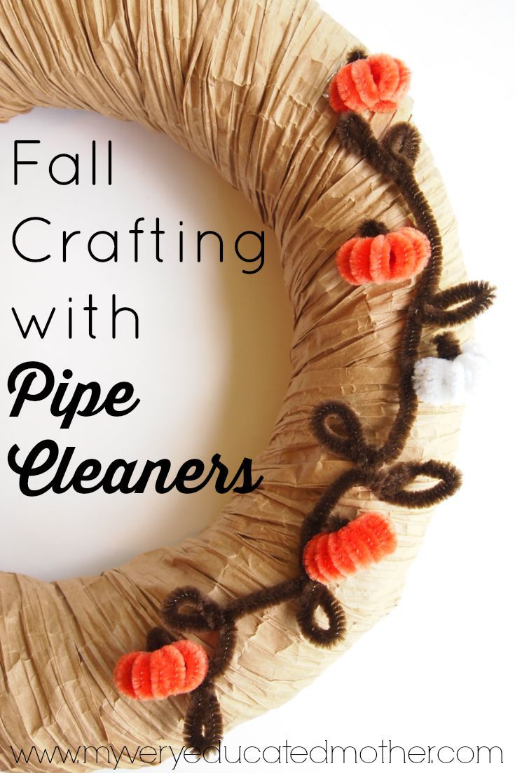 Pipe Cleaners aren't just for kids crafts! Use them to create fun fall decorations! Adhere with #hotglue #makesomethinggreat