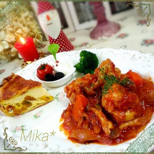 カチャトーレは我が家では皆が好きなお料理なのでよく作るのですが、志野さんのカチャトーレの説明がとても詳しく書いてあったのと、とても美味しそうだったのでレシピに忠実に作らせてもらいました 今までは、コンソメと蜂蜜を入れていたんだけど ビネガーでこれだけの味が出るのにはびっくりです 丁寧に作るの大切さを思い知らされました✨✨いつも惜しみなくレシピを提供して下さる中川シェフ食べ友よろしくお願いします 志野さん、丁寧なレシピをありがとうございます  *チキンカチャトーレ(サワークリーム添え) *南瓜のキッシュ(市販品) *ミニトマト、ブロッコリー&黒オリーブ - 201件のもぐもぐ - 志野さんのコンソメいらないよ〜  ⌘ 鶏手羽元のカチャトーレ⌘ (鶏肉のトマト煮) by echo1188