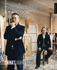 #Sotheby's at Auction is an exclusive #luxury magazine created for the world's leading collectors. #KSIR