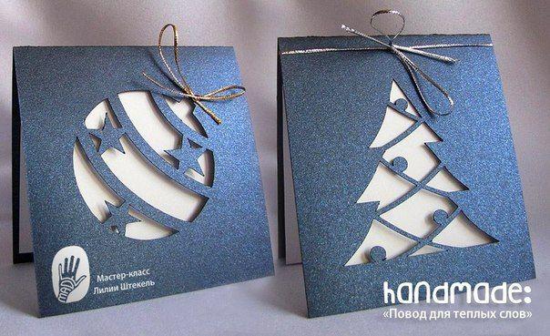 Новогодние открытки своими руками из бумаги мастер