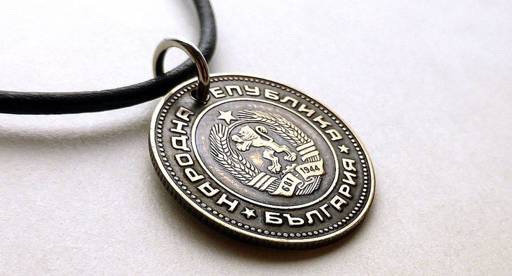 Bulgarian coin necklace, Coin jewelry, Vintage necklace, Repurposed necklace, Leather necklace, Pendants, Necklaces, Jewelry, Coins, 1974 by CoinStories on Etsy