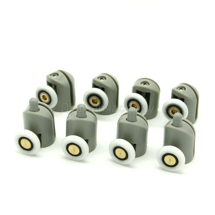 Комплекты роликов : Ролики для душевой кабины 23 мм. Комплект №31