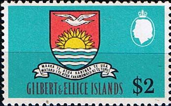 Gilbert and Ellice Islands 1968 SG 149 Coat of Arms Fine Mint Scott Other Gilbert Islands Stamps HERE