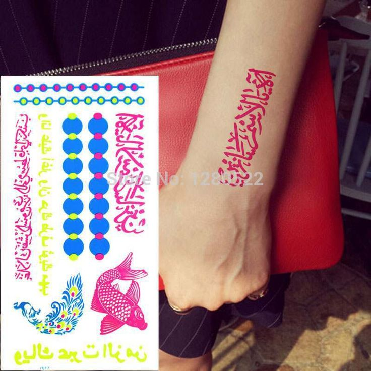 2 лист(ов) поддельные рука втулки цепи рыбы павлин временные красочные арабский татуировки наклейки водонепроницаемый Tatuagem Temporaria Tatuajes Metalicos