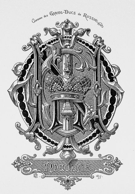 "Monogram ""Nicolas"" by Charles Demengeot - 1877"